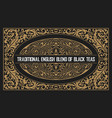 label with baroque frame for packing or other vector image