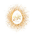 easter symbol on glitter background vector image