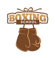 boxing sport school isolated emblem with gloves vector image