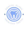 dental clinic healthy teeth logo symbol vector image