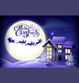 merry christmas calligraphy text greeting card vector image