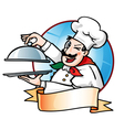 chef presenting the dish vector image