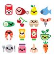 Kawaii cute food characters - meat vegetables vector image