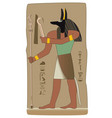 god in with egyptian symbol vector image