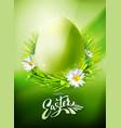green easter egg hunt poster vector image