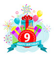 birthday card nine year vector image