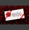 valentines day card with a modern lettering red vector image