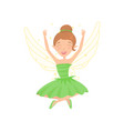 happy fairy sitting with legs crossed and hands up vector image