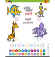 Educational mathematical game for kids vector image
