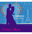 couple in love in Paris vector image