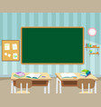 in front of empty classroom vector image