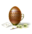 Easter egg brown verba1 vector image