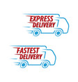 express delivery fastest delivery icon set vector image