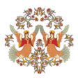 old slavic vintage decor ornament isolate on white vector image