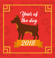 year of the dog 2018 chinese zodiac celebration vector image