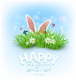 background for easter template rabbit ears vector image vector image