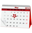 holiday calendar for 9 may vector image