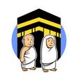 hajj kids and kabaa vector image