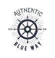 Retro nautical label with steering wheel sunburst vector image