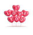 hearts ballon realistic valentine vector image