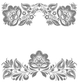 Floral ornament Design element isolated on White vector image