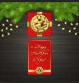 christmas tree gift box garland gold ribbon bow vector image