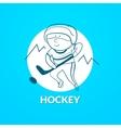 Hockey logo vector image