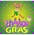 Mardi Gras Girl Design vector image
