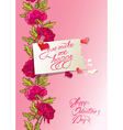 flower card 1 380 vector image