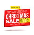 biggest christmas sale banner sale vector image