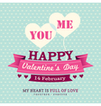 Valentines Invitation card design template ribbon vector image