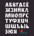Sans serif cyrillic font in military style vector image