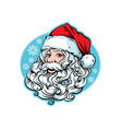santa claus with a luxuriant beard and a red cap vector image