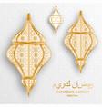 ramadan kareem background islamic arabic lantern vector image