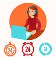 women support vector image