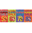Modern Sale Banner 6250x2500 Pixel vector image vector image