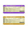 Airline boarding pass tickets vector image
