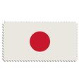 Japanese flag post vector image