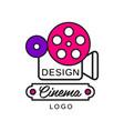 creative modern cinema or movie logo template vector image
