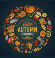 set of autumn cartoon doodle objects symbols and vector image