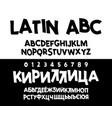 alphabet cyrillic and latin font unique vector image