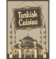 Turkish cuisine vector image