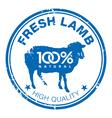 Lamb stamp vector image
