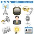 Media Icons Set 2 vector image