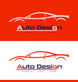 automotive logo design with sports car vector image
