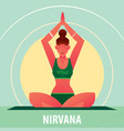 girl in yoga accomplished pose or siddhasana vector image