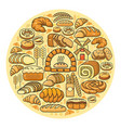 set of flat design cute colorful bakery vector image