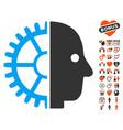 cyborg head icon with lovely bonus vector image