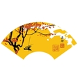 Chinese landscape with blossoming tree vector image