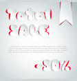 total sale background in paper style vector image